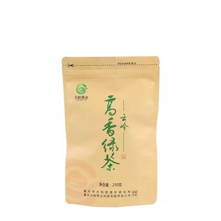 永川馆云岭茶业 高香绿茶250g袋装