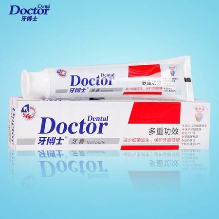 牙博士多重功效牙膏125g