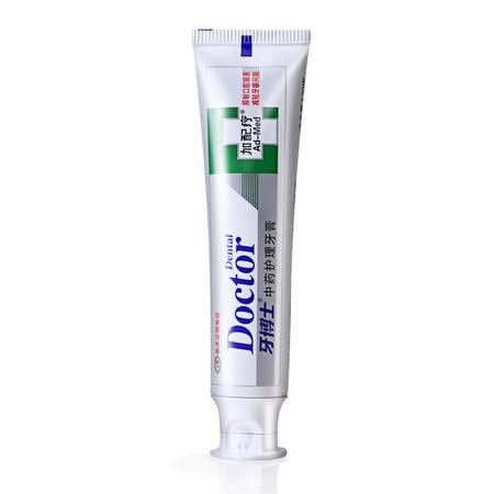 牙博士护理牙膏120g