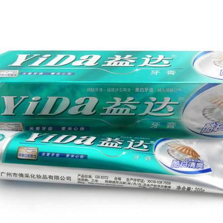 益达酷白清爽牙膏200g×6支装