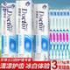 牙博士冰白体验冰激舒畅牙膏175gx3支+牙刷6支
