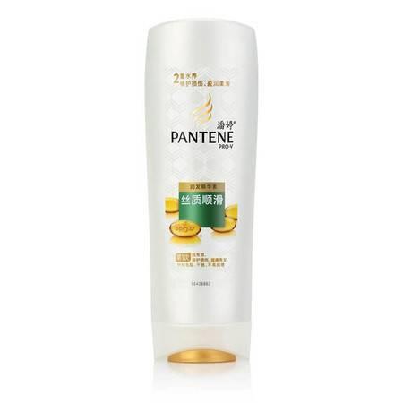 潘婷(PANTENE) 丝质顺滑润发精华素400ml