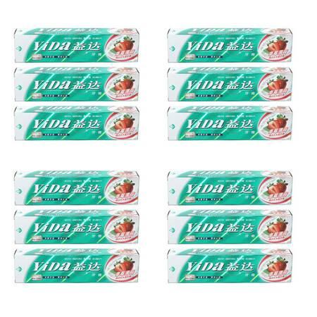 【直供星盟】益达 草莓薄荷亮白水晶牙膏165g*12支装