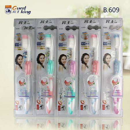 【直供星盟】宾王B609有效清洁型牙刷6支装