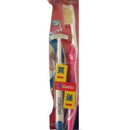 高丝系列螺旋型高级保健牙刷