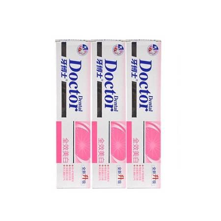 【直供星盟】牙博士全效美白牙膏220G(3支装)+随机送2支牙刷