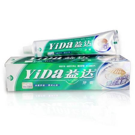 益达酷白清爽牙膏200g+一支宾王清洁牙刷
