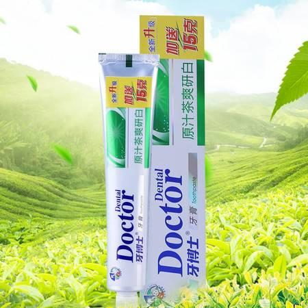 牙博士原汁茶爽盐白牙膏105g(6支装)