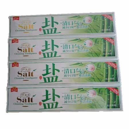 【个个盐清4支牙膏组合套装】个个盐清牙膏120gx 4支全面清洁口臭问题 牙膏实惠装