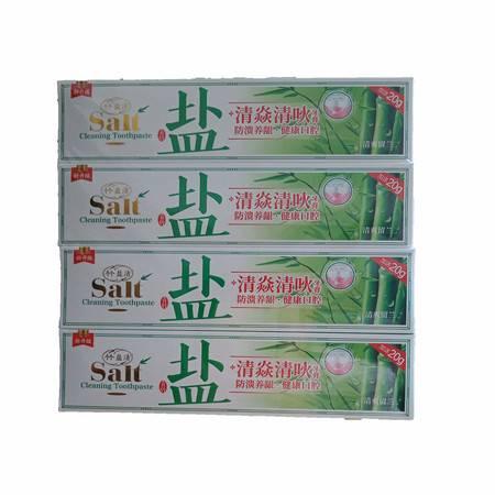 【个个盐清4支牙膏组合套装】个个盐清牙膏120gx4支清焱清吙牙膏实惠装