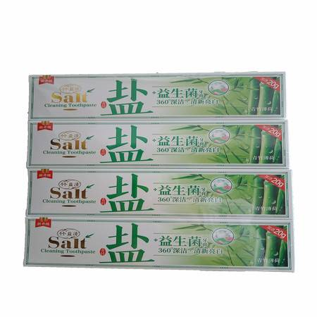 【个个盐清4支牙膏组合套装】个个盐清牙膏120gx 4支360度益生菌修护全效清洁 牙膏实惠装