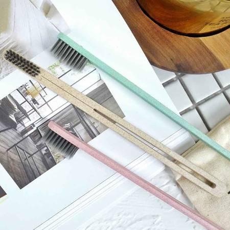 北欧极简小麦设计牙刷 环保竹炭软毛细丝 情侣家庭用(4支装)