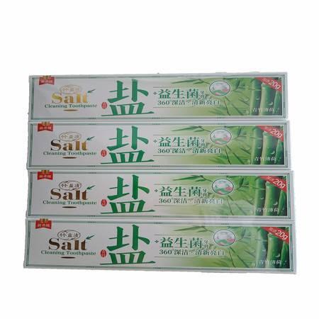 个个盐清牙膏120gx 4支360度修护益生菌全效清洁 牙膏实惠装