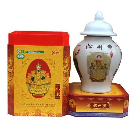 【上党馆.沁县特产】山西沁州黄集团小米 有机新小米将军罐100g×30袋充氮免淘洗 包邮
