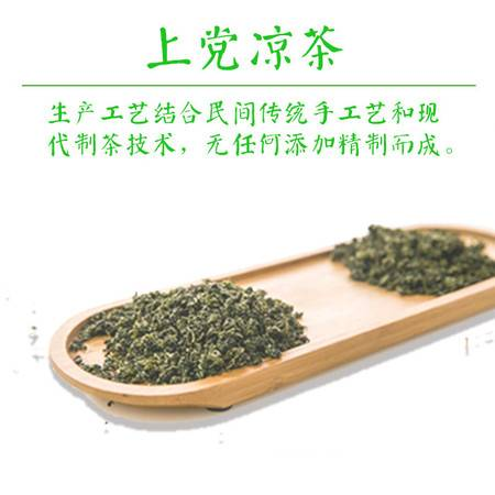 【平顺县振兴馆】连.翘叶茶散装500g 包邮(偏远地区除外)