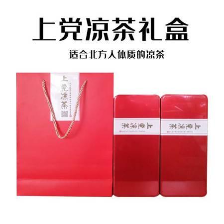 【平顺县扶贫地方馆】连.翘叶茶礼盒装216g*2盒 包邮(偏远地区除外)