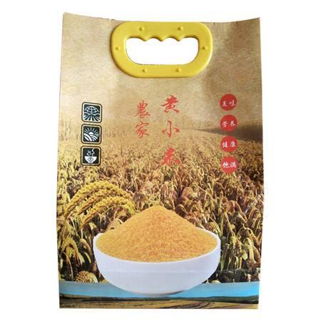【上党馆.平顺特产】平顺农家黄小米1500g纸袋装 包邮(偏远地区除外)