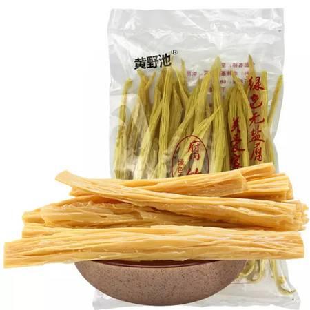 【壶关县扶贫地方馆】黄野池 手工黄豆腐竹1350g袋装 豆制品 包邮(偏远地区除外)
