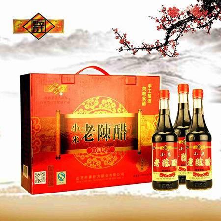 【壶关县扶贫地方馆】辛世方手工酿造小米老陈醋420ml*4瓶 包邮(偏远地区除外)