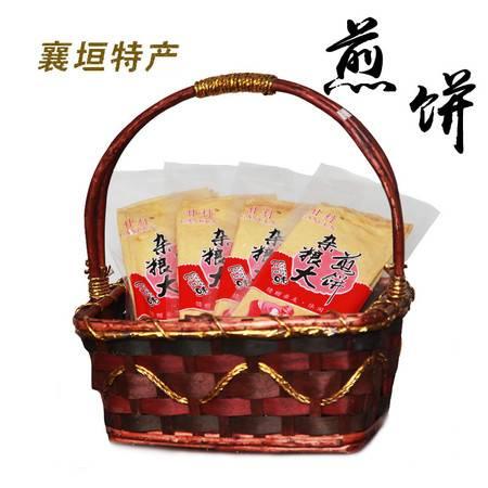 【上党馆.襄垣特产】甘村农家手工制作杂粮煎饼4袋16张 包邮(偏远地区除外)