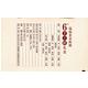 【上党馆】瑞福莱陈醋 醋乡情礼盒装475ml*3瓶 包邮(偏远地区除外)