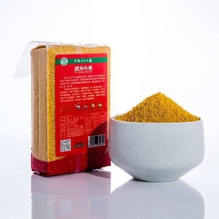 【邮政助农】山西特产  武乡小米2.5kg 新小米袋装米砖 包邮