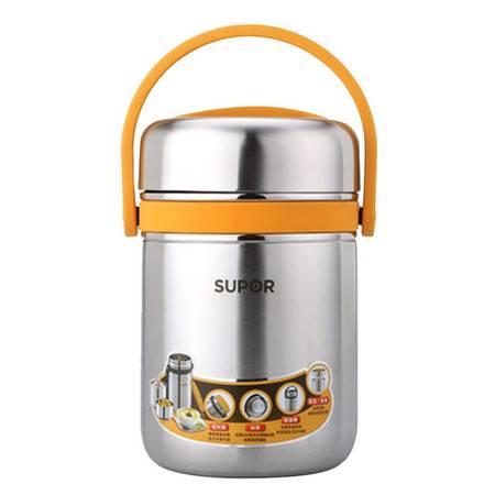 苏泊尔/SUPOR  高汤宝系列保温提锅 保温桶保温饭盒 KF15A6