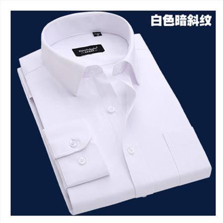 白衬衫男士长袖衬衣纯色韩版商务修身职业正装寸衫男夏季上班工装