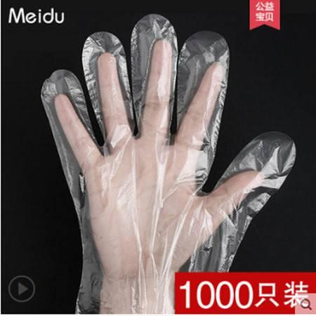 一次性手套1000只装加厚餐饮厨房家用食品薄膜吃龙虾透明塑料手套