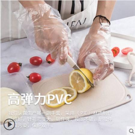 防护加厚一次性手套餐饮手膜食品吃龙虾透明塑料PE薄膜手套透明