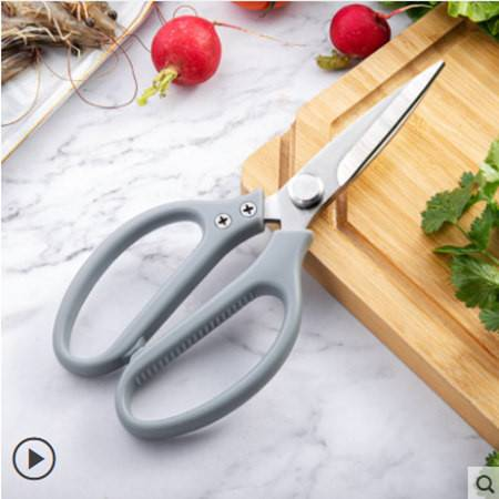 多功能厨房剪刀 不锈钢日式强力鸡骨剪家用剪肉杀鱼大力食物剪子