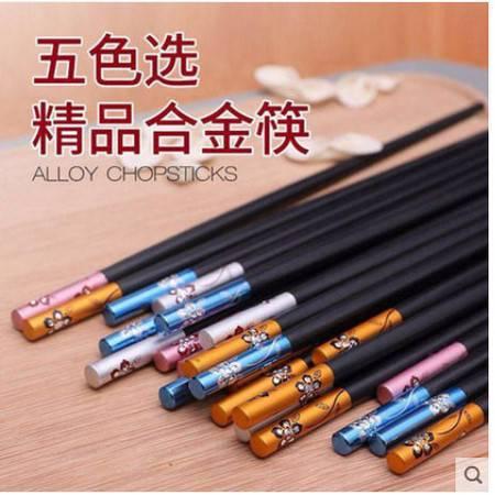 2-10双装合金家用筷子1人1色健康分餐筷防滑无漆无蜡不发霉不锈钢