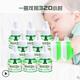 电热蚊香液无味婴儿孕妇家用驱蚊液电插式灭蚊器 电热蚊香液套