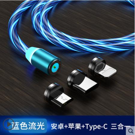 磁吸数据线安卓苹果type-c三合一磁铁手机快充充电线一拖三头多头