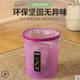 家用垃圾桶分类垃圾篓客厅卫生间垃圾塑料厨房大号厕所商用桌面