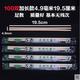 100双 一次性筷子饭店专用便宜方便碗筷家用商用卫生快餐竹筷批发