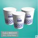一次性纸杯定制批发加厚商务家用9盎司杯子办公水杯印刷可印LOGO