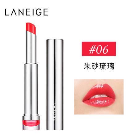 Laneige/兰芝 琉璃晶彩唇膏笔  六色可选