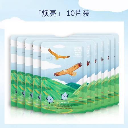Laneige/兰芝 水凝肌面膜 10片装