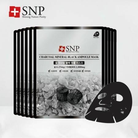 SNP竹炭面膜10片