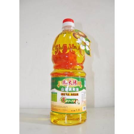 【湘潭积分兑换】红太阳山茶调和油1.8L