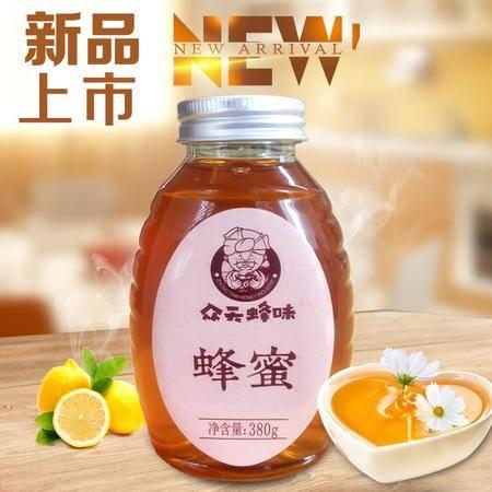 【新品上市】众天蜂味百花蜂蜜380g*2瓶装
