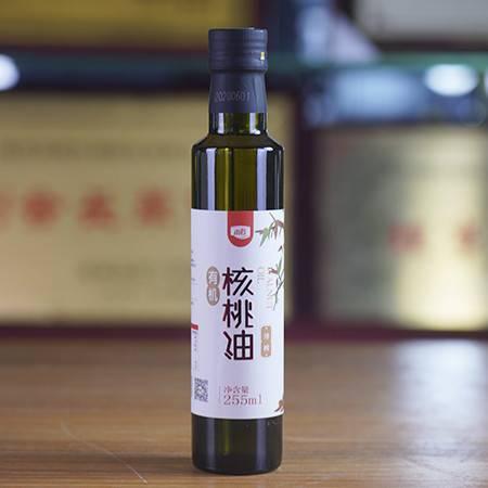 雨鹤 陕西洛南核桃油255ml/瓶,52元包邮