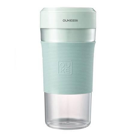 欧科OUKE 便携式充电水果榨汁机家用小型榨汁杯迷你电动果汁机网红同款 OK1901