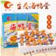 秦程26枚装海鸭咸蛋礼盒(一枚60g)