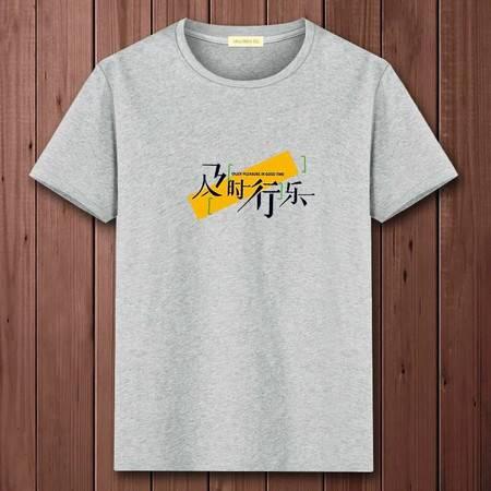 仟依仁 男士短袖T恤白色韩版棉修身圆领半袖夏季男装纯色体恤打底衫潮
