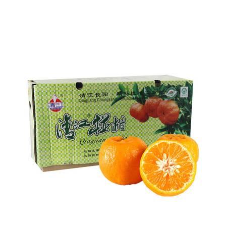 农夫乡情  新鲜当季水果精品礼盒装长阳清江椪柑送礼12斤