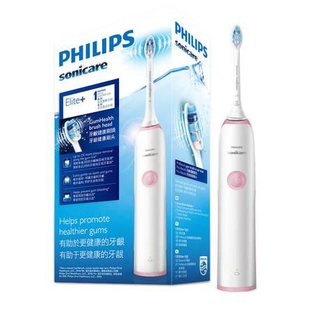飞利浦/PHILIPS 成人声波震动 智能净白 牙龈呵护 HX3226/41(新老包装随机发货)