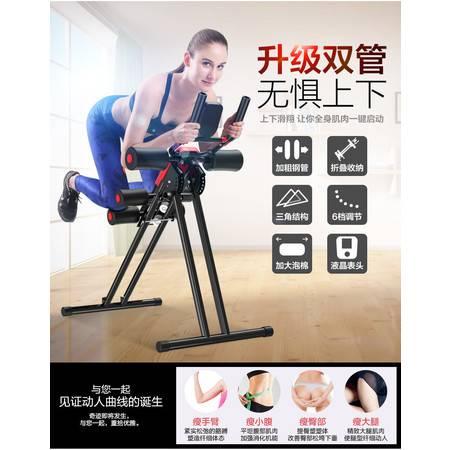 健腹器腹部运动健身器材家用腹肌锻炼美腰机懒人瘦腰收腹机
