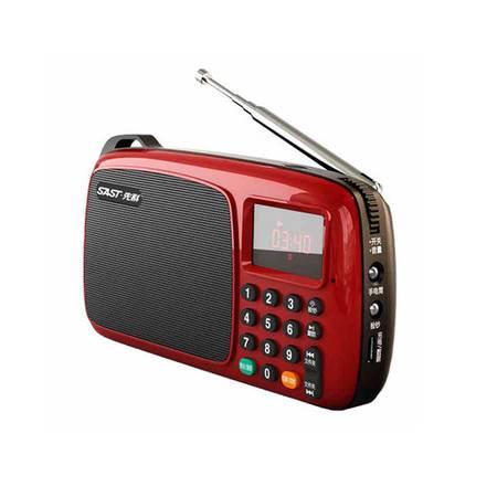 先科 老人收音机迷你小音响 携式MP3音乐播放器随身听插卡音箱唱戏机